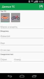 Фотофиксация Беларусь - náhled