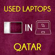 Used Laptops in Qatar - Doha