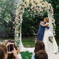 Wedding photographer Viktor Savelev (Savelyevart). Photo of 28.09.2017