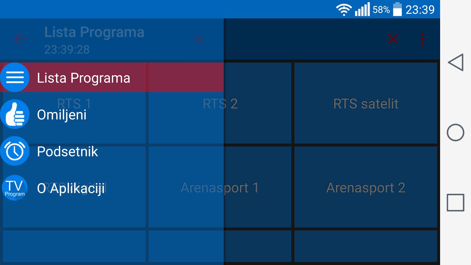 TV Program Srbija - Android Apps on Google Play