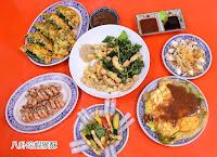 八卦琮蝦㺅酥民生路總店