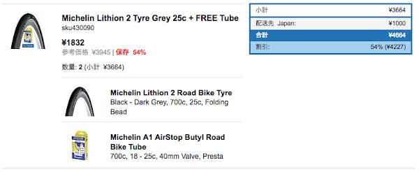Michelin Lithion 2