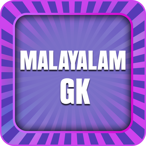 教育App|Malayalam LDC Current affairs LOGO-3C達人阿輝的APP