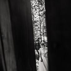 Wedding photographer Aleksey Sinicyn (nekijlexa). Photo of 14.01.2019