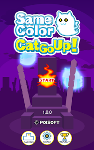 Same Color Cat Go Up!- screenshot thumbnail