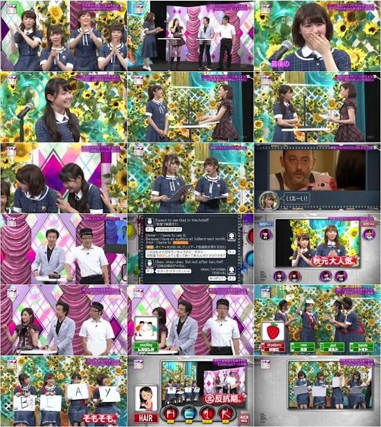 (TV-Variety)(720p) 乃木坂46えいご(のぎえいご) SP 160828