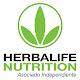 Catálogo Invitado Herbalife Nutrition Asociado I. Android apk