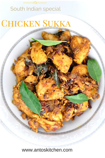 Chicken sukka an exclusive chicken side dish antos kitchen the procedure is simple this dry chicken can be consumed as a side to your meal or you can mix it with rice and have it forumfinder Gallery