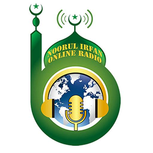 Noorul Irfan Arabic College- screenshot