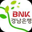경남 둘레길 icon