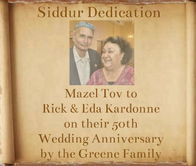 SiddurDedication_RickEda_w400.jpg