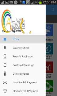 Ambika Recharge B2B App- screenshot thumbnail