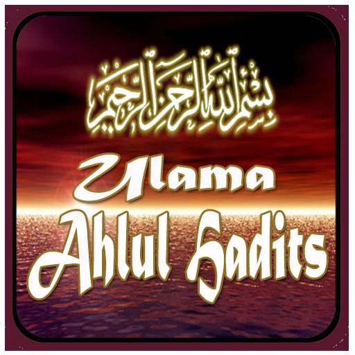 Ulama Ahlul Hadits