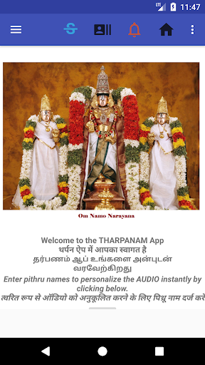 Tharpanam - Apps on Google Play
