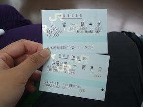 Photo: YA新幹線簡稱(幹)哈哈