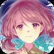 乙女ゲーム×童話ノベル ネバーランドシンドローム (game)