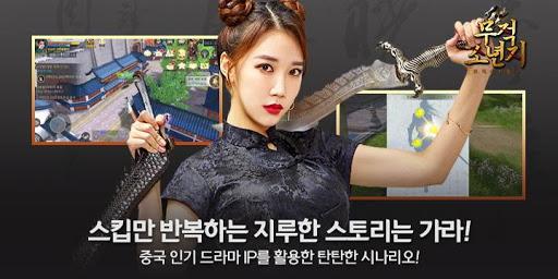 ubb34uc801uc18cub144uc9c0 android2mod screenshots 2