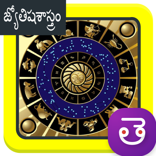 Telugu match gör horoskop