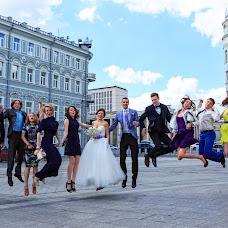 Wedding photographer Nika Art (ArtNika). Photo of 04.09.2014