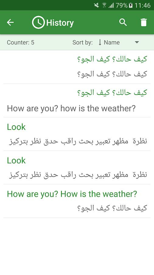 english to arabic translation pdf