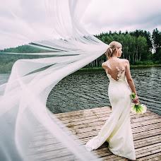 Wedding photographer Vyacheslav Apalkov (Observer). Photo of 23.09.2016