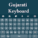 Easy Gujarati keyboard 2020 icon