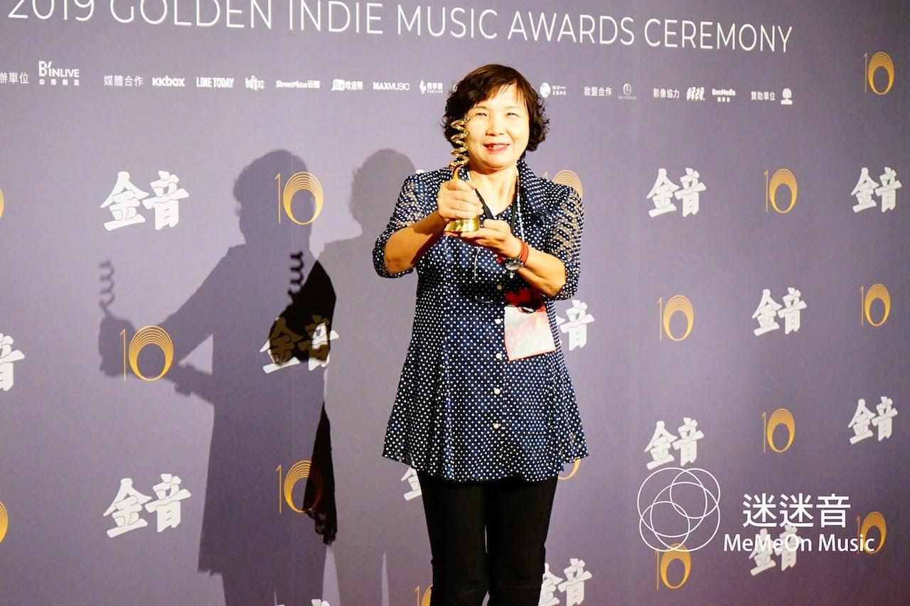 [迷迷音樂] 第10屆 金音獎 最佳爵士單曲獎 蘇郁涵 媽媽:「謝謝大家,不要忘記買他的CD!」