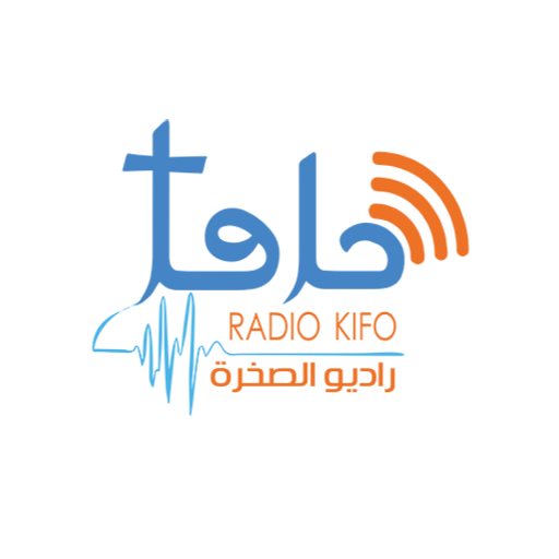 Radio Kifo (app)