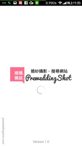 婚攝雜誌 PreweddingShot