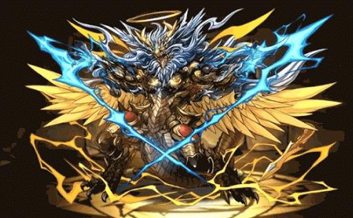 全能神・ゼウス=ドラゴン