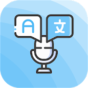 Voice Translator: All Language Voice Typing