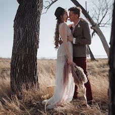 Nhiếp ảnh gia ảnh cưới Dariya Iva (Dashka6266). Ảnh của 28.04.2019