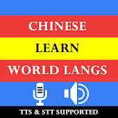 Chinese Learn World Languages