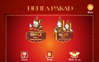 screenshot of Dehla Pakad - Mindi Delude