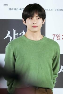 park seo joon friends movie 1