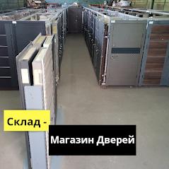 Склад дверей Киев