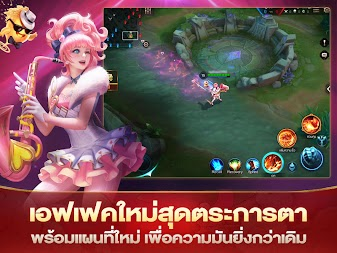 Garena RoV: Mobile MOBA APK screenshot thumbnail 14