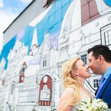 Wedding photographer Roman Mosyakin (romos93). Photo of 22.09.2016