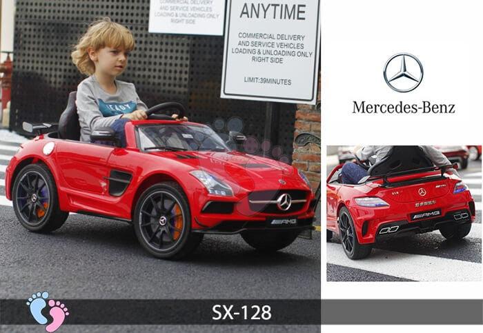 Xe hơi điện trẻ em SX-128 ghế da 13