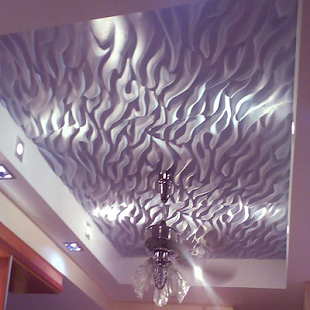 Home Ceiling Designs Ideas - náhled