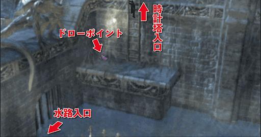 FF8_水路1_マップ