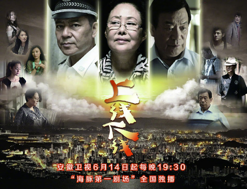 The Temptation of Happiness China Drama