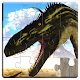 Dinosaurs Jigsaw Puzzles Game - Kids & Adults (game)