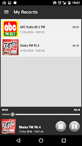 RADIO BANGLADESH screenshot 5