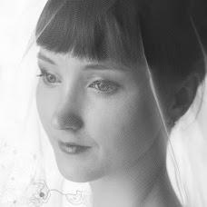 Wedding photographer Marina Makhneva (troynda77). Photo of 10.08.2016