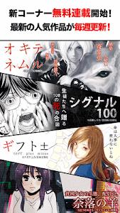 マンガBANG!-人気漫画が全巻無料読み放題- screenshot 10