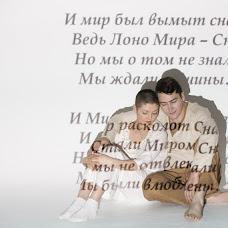 Wedding photographer Andrey Egorov (aegorov). Photo of 21.11.2016