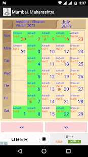 Jain Calendar- screenshot thumbnail