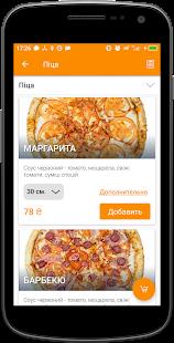 Pizza Cat | Полтава - náhled