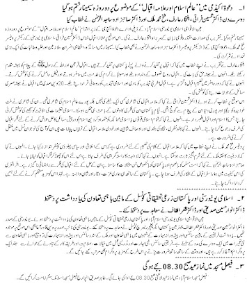 Response Essay Thesis  Essay About English Class also High School Reflective Essay Female Education In Pakistan Essay In Urdu Analytical Essay Thesis Example